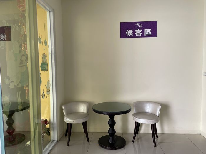 沐雲頂國際商旅/台南南區汽車旅館休息住宿推薦/奇美博物館開車只要8分鐘/來賓候客區
