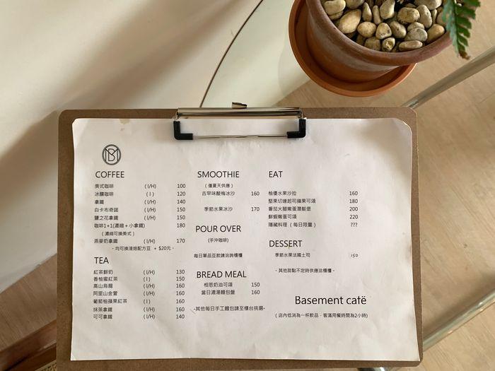 Basement Cafe/新竹韓系質感咖啡館/新竹公道五路推薦早午餐下午茶咖啡廳/菜單MENU