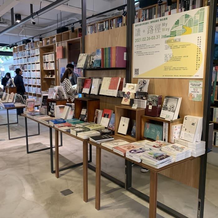 [新竹素食] 或者書店/或者蔬食/又是書店又是素食餐廳/竹北美食推薦/或者書局介紹