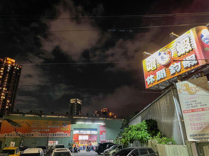 [新北住宿]133精品汽車旅館/泰山區精品汽車旅館推薦/休息價格住宿評價/嗆蝦釣蝦場