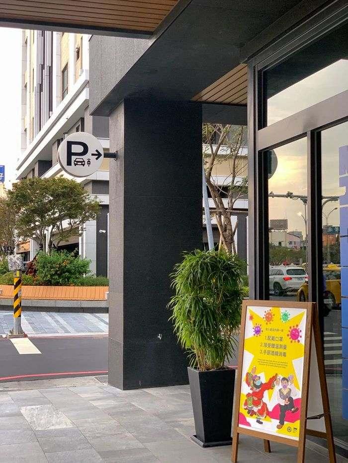 [台南住宿]康橋慢旅/中西區靠近安平飯店推薦/臺南旅遊早餐停車/停車