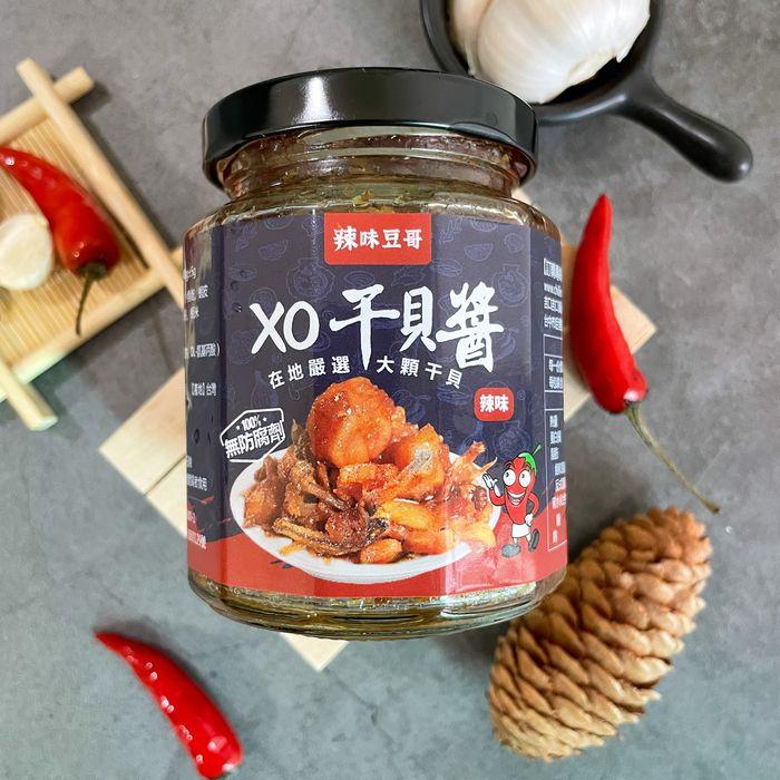 [宅配美食]辣味豆哥-XO干貝醬/團購台灣伴手禮/居家簡單料理必備/