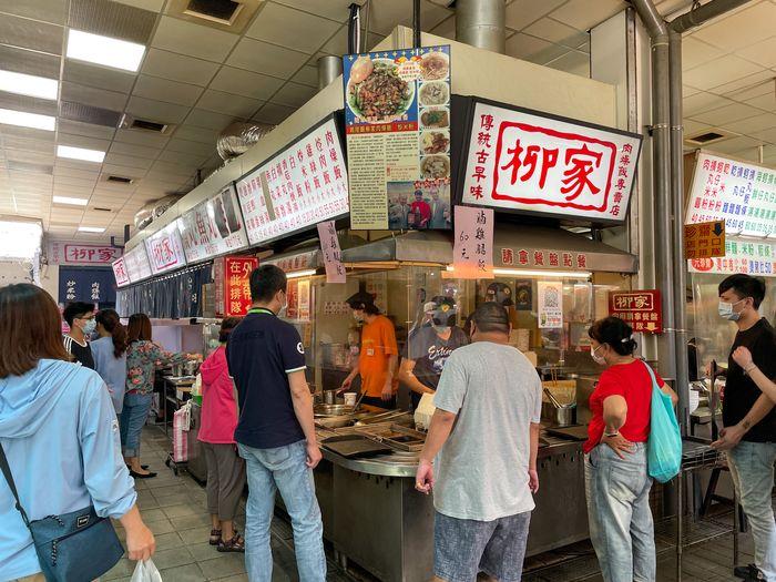 [新竹住宿] 煙波飯店都會一館/走路5分鐘到巨城/評價/停車/附近美食/柳家肉燥飯