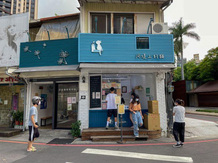 [新竹住宿] 煙波飯店都會一館/走路5分鐘到巨城/評價/停車/附近美食/河堤上的貓